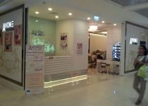 Avone Beauty Secrets - Parkway Parade