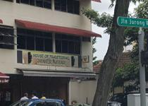 House of Traditional Javanese Massage - Jurong Kechil