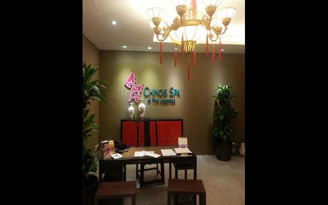 Chinois Spa Fort Canning Hotel Singapore Reception