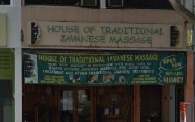 House Traditional Javanese Massage Siglap